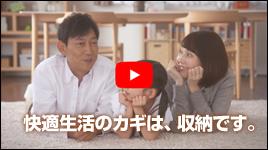 川岡大次郎さん出演のライゼボックス動画はこちら