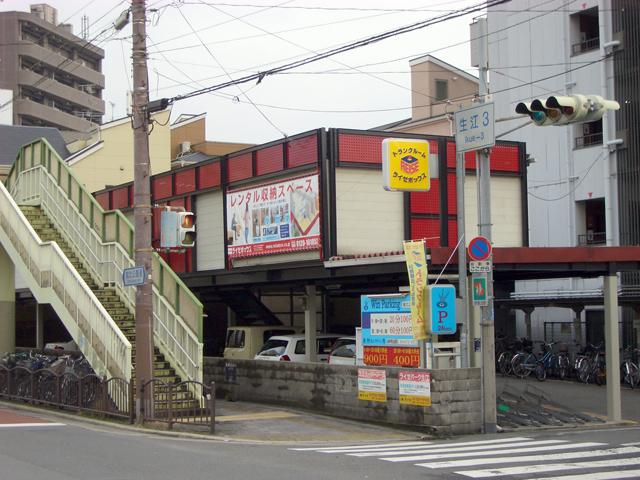 生江ライゼボックス