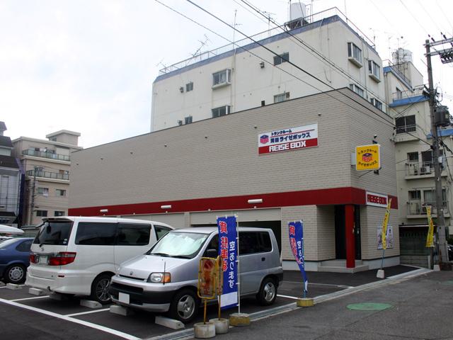 苅田ライゼボックス