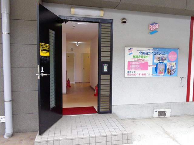 北田辺ライゼボックス_物件情報 2