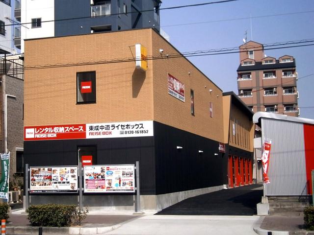 東成中道ライゼボックス