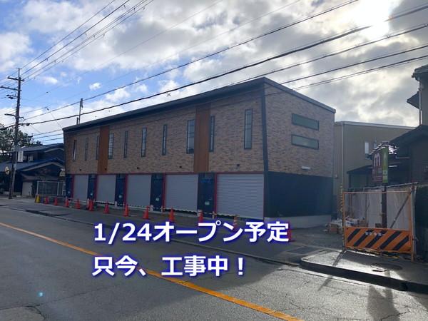 宝塚中筋ライゼホビー (注)