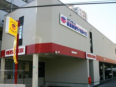 加島駅前ライゼボックス