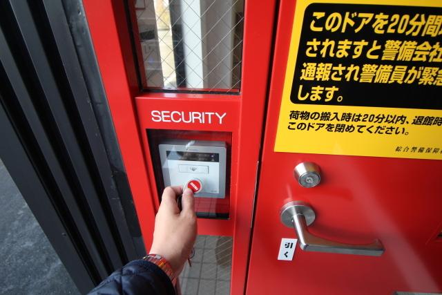 万代ライゼボックスのセキュリティ