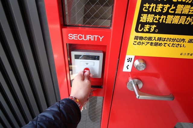 我孫子前駅東ライゼボックスのセキュリティ