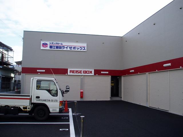 若江岩田ライゼボックス
