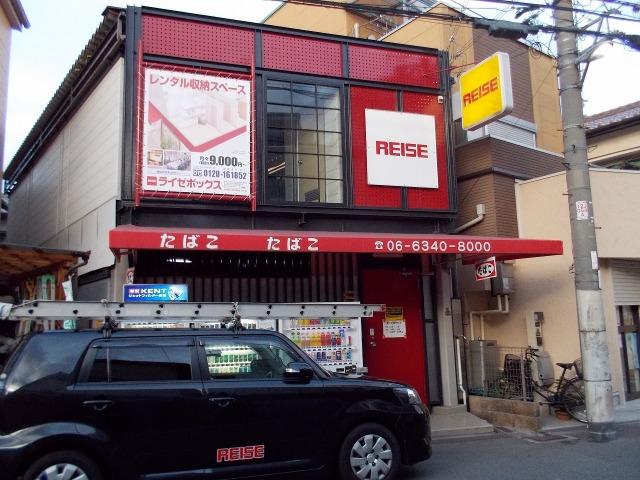 井高野ライゼボックス