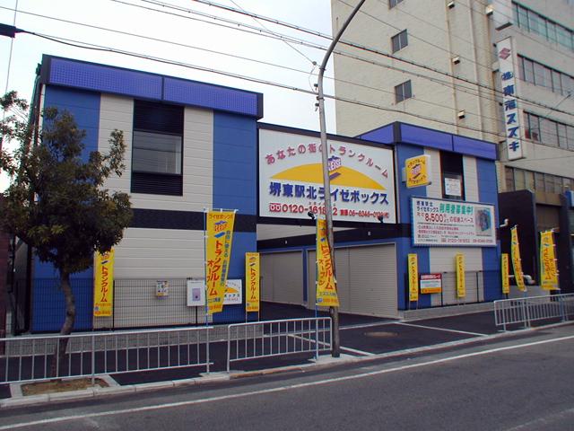 堺東駅北ライゼボックス_(収納イメージ)