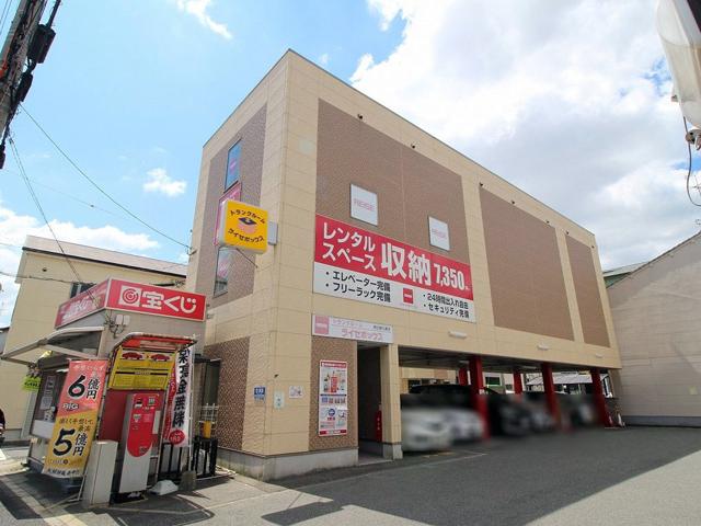 堺区春日通ライゼボックス