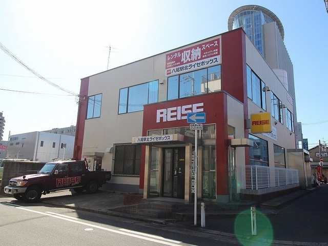 八尾駅北ライゼボックス