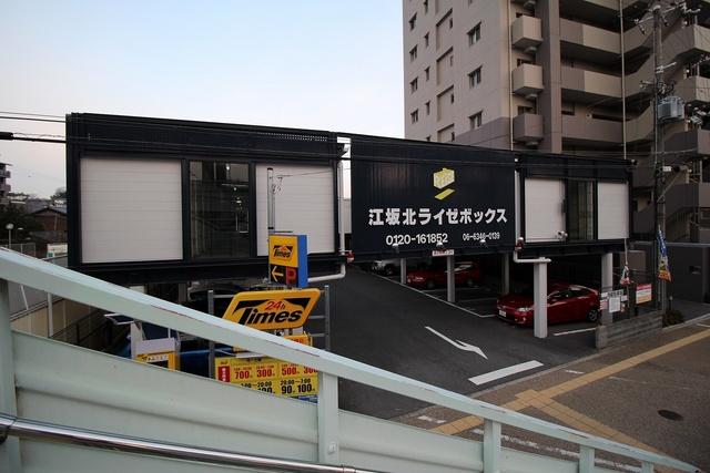 江坂北ライゼボックス