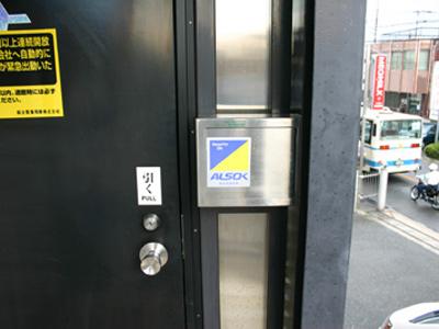 高槻城西町ライゼボックス_物件情報 1