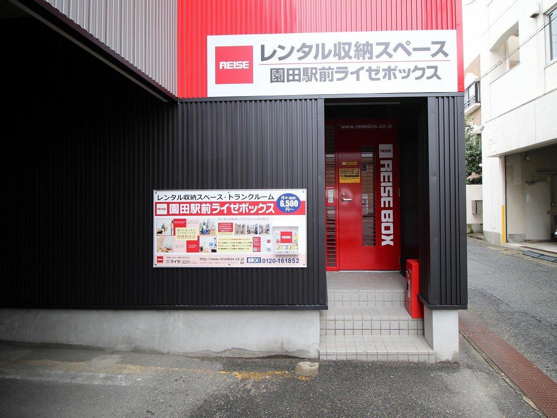 園田駅前ライゼボックス_物件情報 1