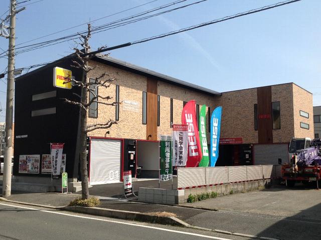 武庫之荘本町ライゼボックス