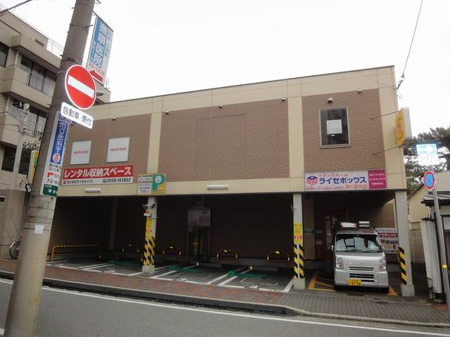 夙川駅前ライゼボックス