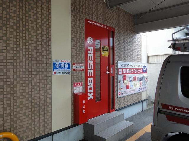 夙川駅前ライゼボックス_物件情報 1