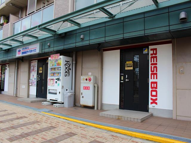 鷹取駅前ライゼボックス _物件情報 1