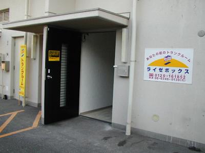 須磨パークヒルズライゼボックス_物件情報 1