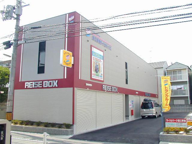 深江駅南ライゼボックス