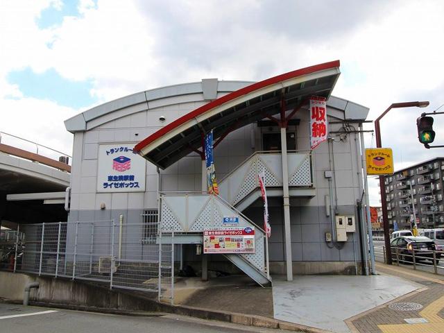 東生駒駅前ライゼボックス