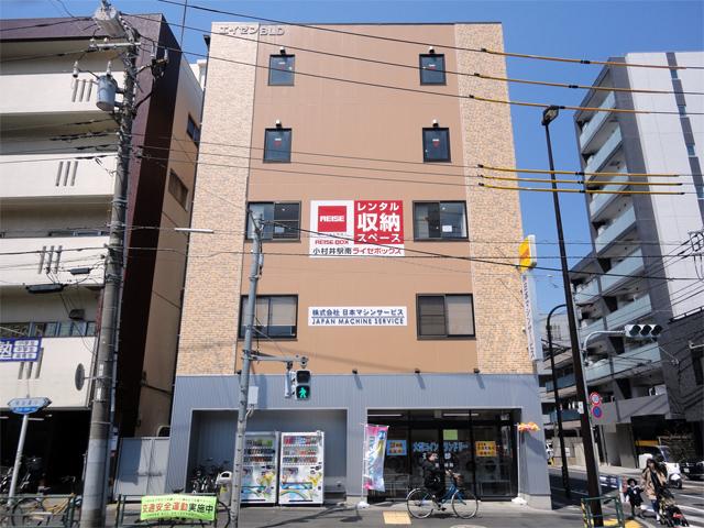 小村井駅南ライゼボックス