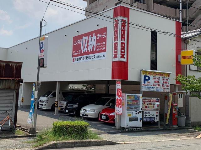 池田新町ライゼボックス