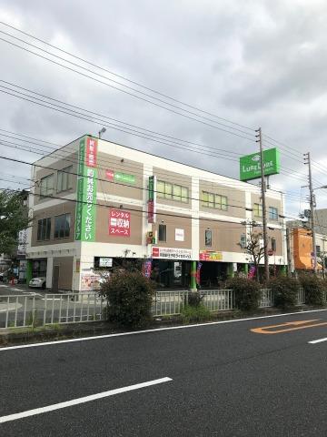 阿倍野王子町ライゼボックス