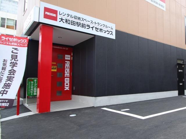 大和田駅前ライゼボックスの玄関まわり